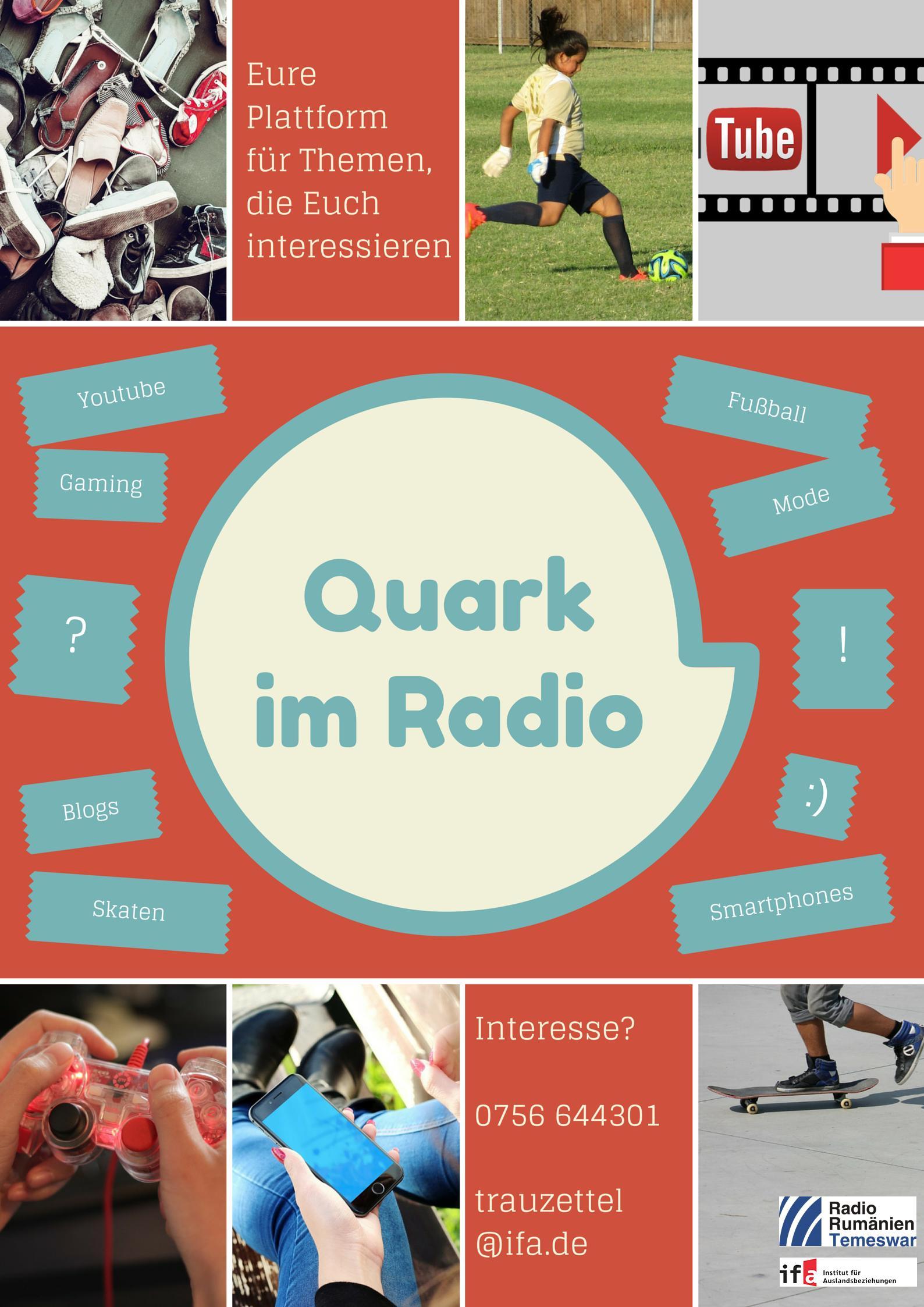 quark s 1